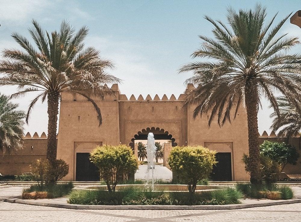 Qasr al Sarab Entrance