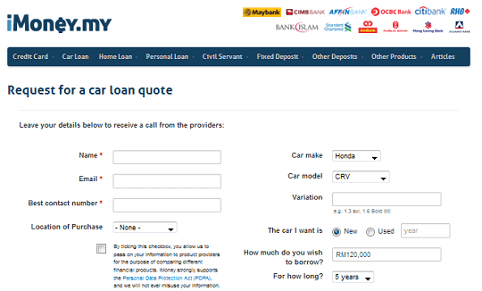 request car loan quote 2