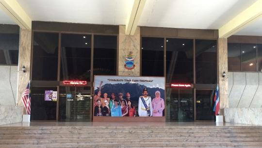 Sabah State Museum main