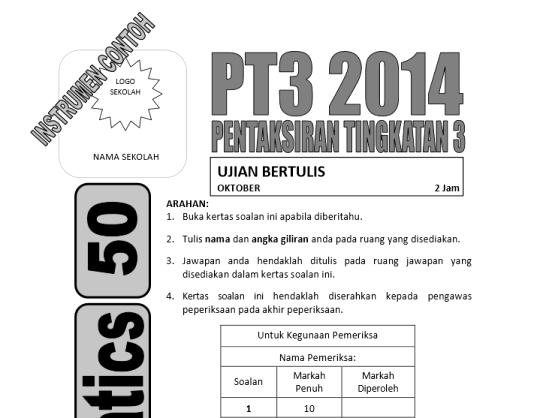contoh soalan PT3