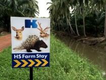 HS Farmstay Dan Mini Zoo