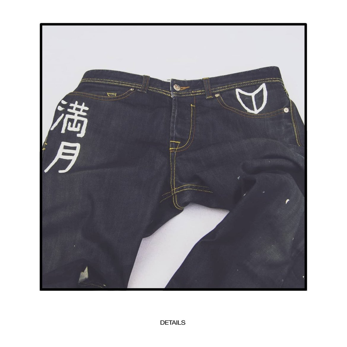 jeans pmd