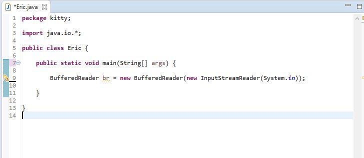 declaring bufferedreader with inputstreamreader in java