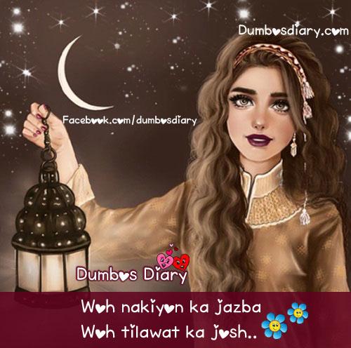 Ramadan Kareem poetry