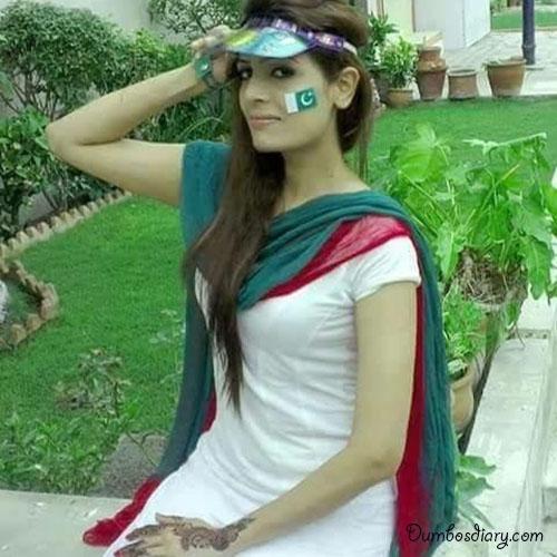 Pakistan Day girly DP