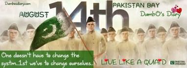 Pakistan Day quotes