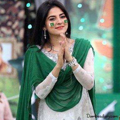 Pakistan day Whatsapp and Facebook dp