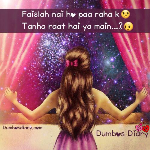 Sad urdu or hindi poetry