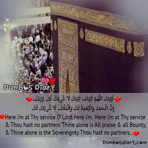 Best Hajj greetings, messages, wishes & quotes in English