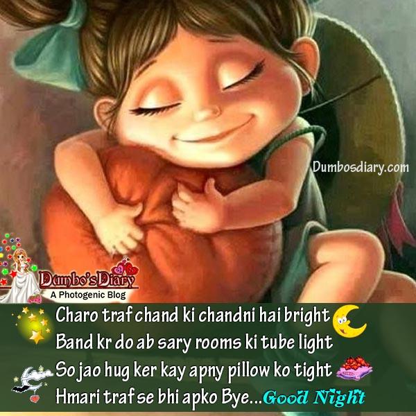 Good night images with Hindi poetry or Roman Urdu