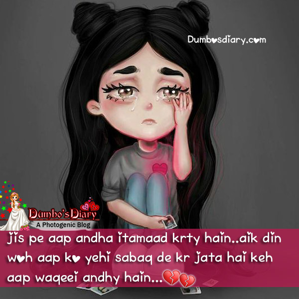 Cute Hindi Girly Quotes Diary Pictures Www Picturesboss Com