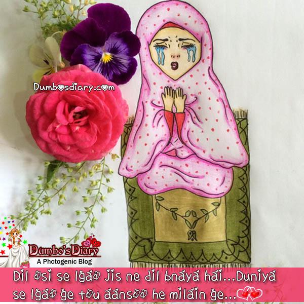 Islamic Short Quotes