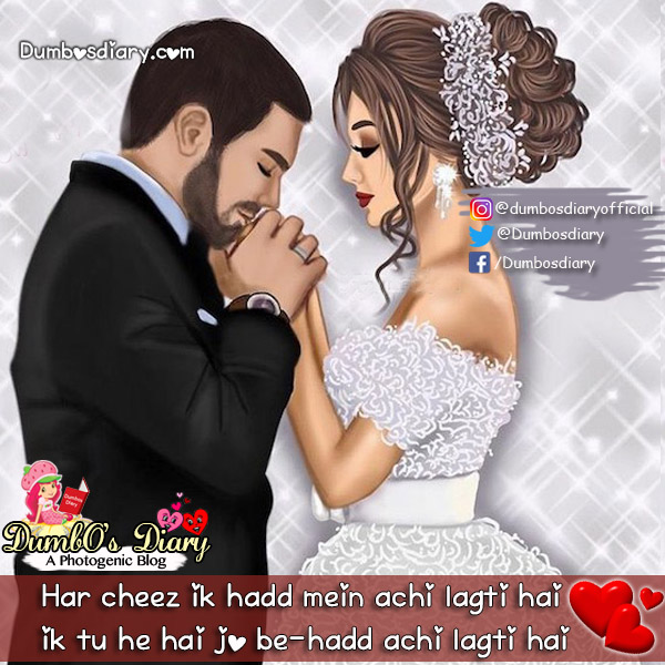 Love And Romantic Couple Images