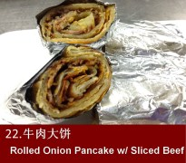 Rolled Onion Pancake w/ Beef