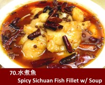 Spicy Sichuan Fish Fillet