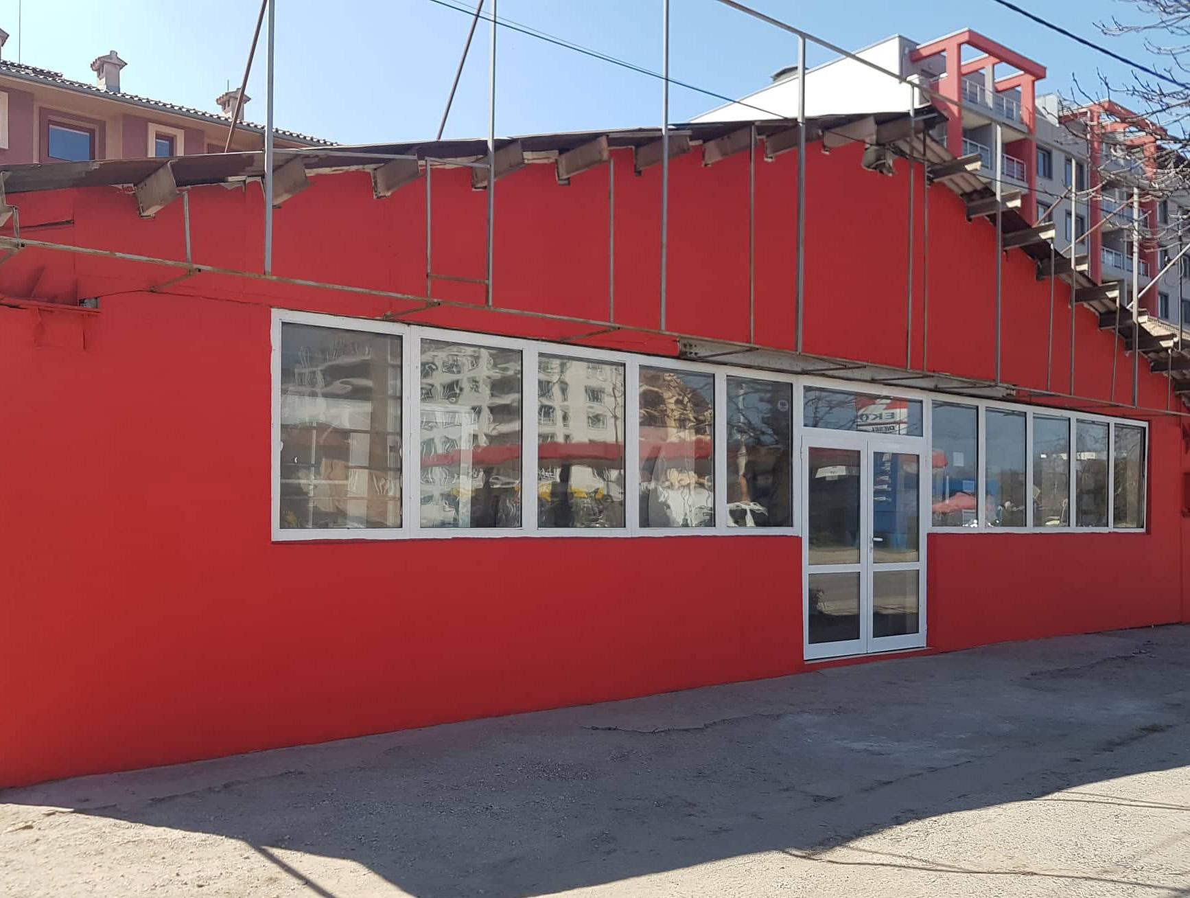 Най новия магазин на Борса Узунов в София