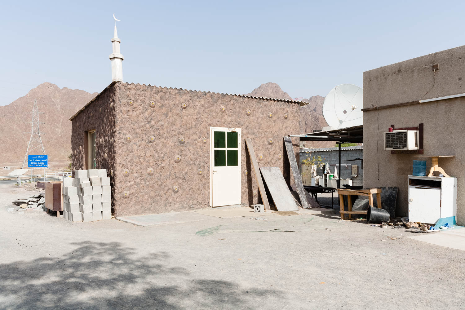 Rustic Mosque image from the project Portamosque by Duncan Chard