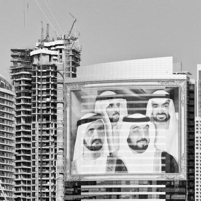 'The Rulers of the UAE' part of the project 'From the inside out' by Duncan Chard