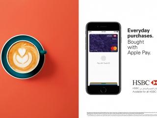 HSBC Apple Pay Campaign
