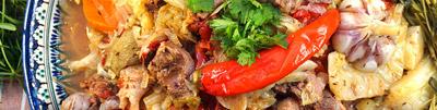 мясо и овощи по-ёзгечуйски