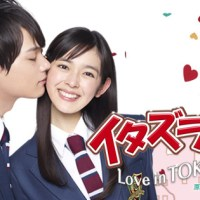 MY REVIEW ABOUT ITAZURA NA KISS~LOVE IN TOKYO