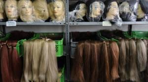 Cara Mendapatkan Uang Dengan Cepat dan Halal Menjual Rambut
