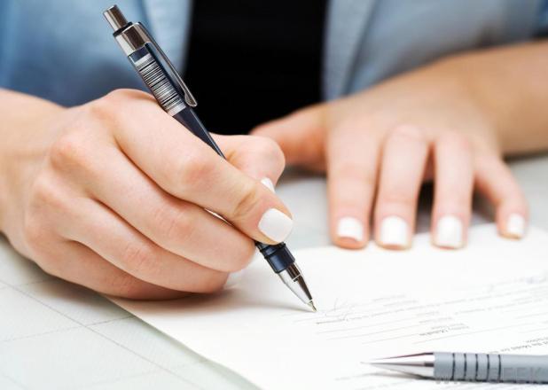 Mengurus Surat Izin Usaha Perdagangan (SIUP) - Ingin Membuat PT? Simak dulu Syarat dan Prosedur Pembuatan PT Berikut Ini - wisegeek.com