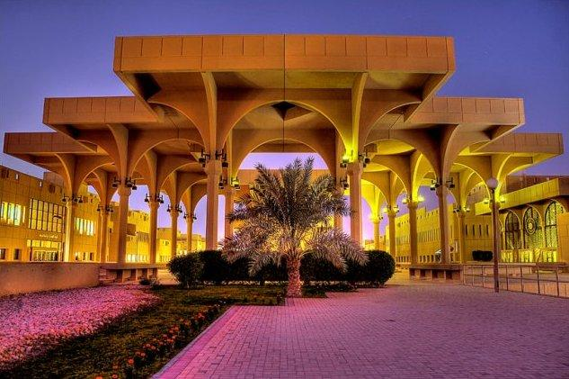 Arab Saudi, King Saud University