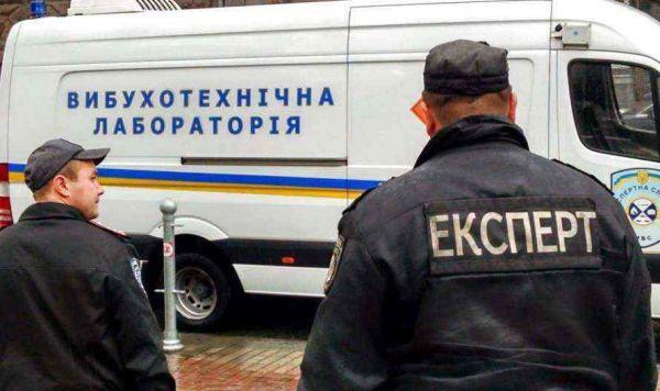 Массовое минирование детсадов в Одессе: полиция открыла уголовное дело | Новости Одессы