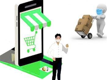 online alışveriş-e ticaret-web sitesi-logo-seo-google sıralamaonline alışveriş-e ticaret-web sitesi-logo-seo-google sıralama