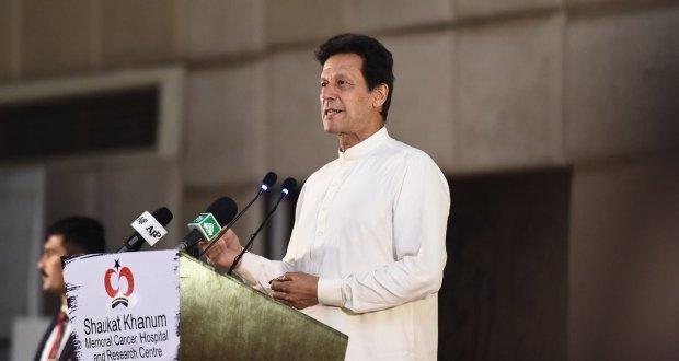 imran khan at karachi fund raising shoukat khanam