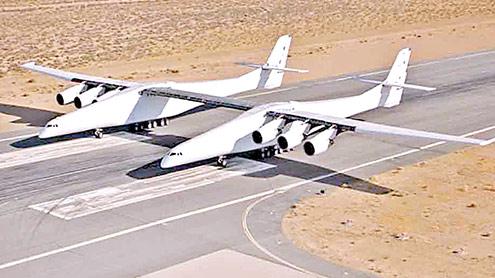 دنیا کے سب سے بڑے ہوائی جہاز کی کامیاب پرواز