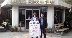 جام پور کو ضلع بناؤ، دو نوجوانوں لاہور میں احتجاج