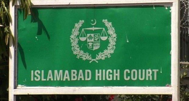 چیف جسٹس اسلام آباد ہائیکورٹ چیئرمین پیمرا پر برہم