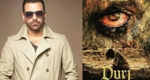 شمعون عباسی کی فلم 'درج' پر پابندی لگ گئی