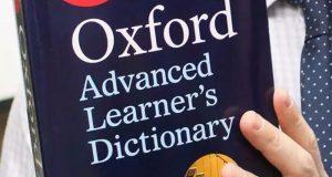 آکسفورڈ نے نئے الفاظ ڈکشنری کا حصہ بنالیے
