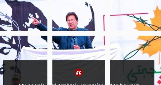 عمران خان کے انسٹاگرام اکاؤنٹ پر کشمیر کے چرچے