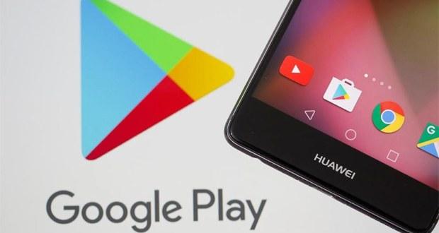 چینی اسمارٹ فون کمپنیاں گوگل پلے اسٹور کے خلاف اکٹھی ہوگئیں
