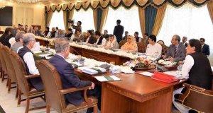 وزیراعظم عمران خان نے لاک ڈاؤن میں مزید 2 ہفتے توسیع کا اعلان کردیا