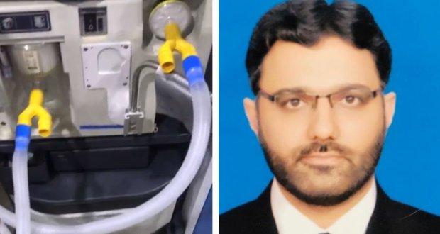 لاہور: نوجوان نے ایک وینٹیلیٹر سے دو مریضوں کو آکسیجن دینے والا پرزہ بنا لیا