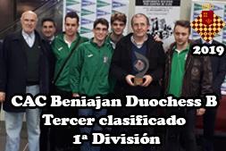 CACBeniajan-Duochess-B-Tercer-clasificado-1ª-Division.jpg