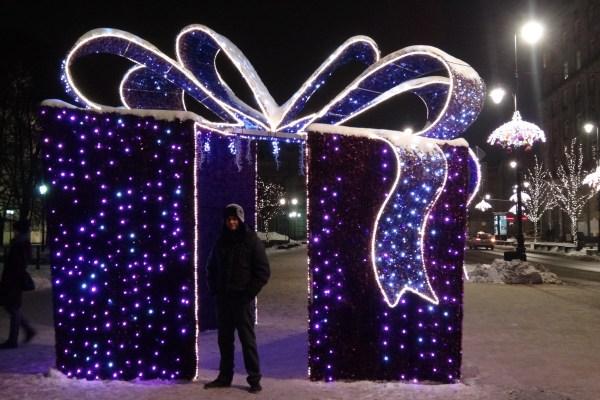 Warszawa Boże Narodzenie 2012 iluminacja Warszawy