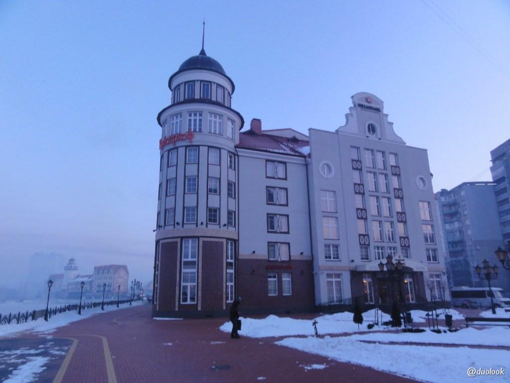 obwod-kaliningradzki-noclegi-hotel-heliopark-kaiserhof