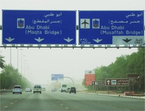 autostrada-abu-dhabi-emiraty-arabskie