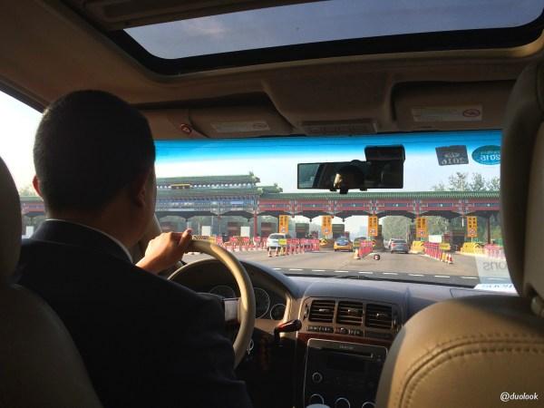 pekin-port-lotniczy-transfer-wendy-wu-tours