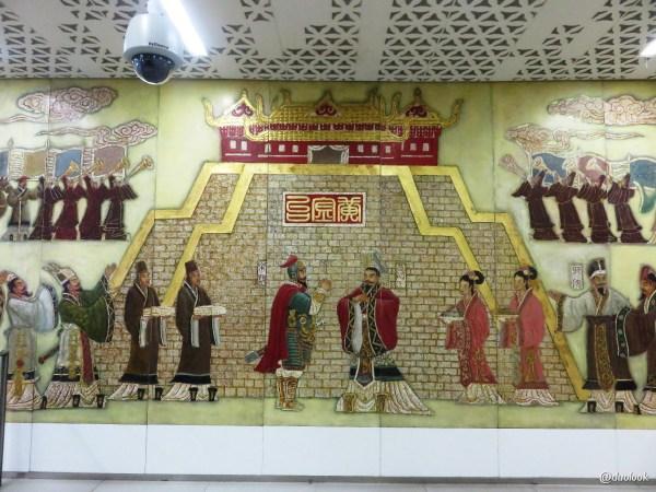 stacja metra w pekinie architektura