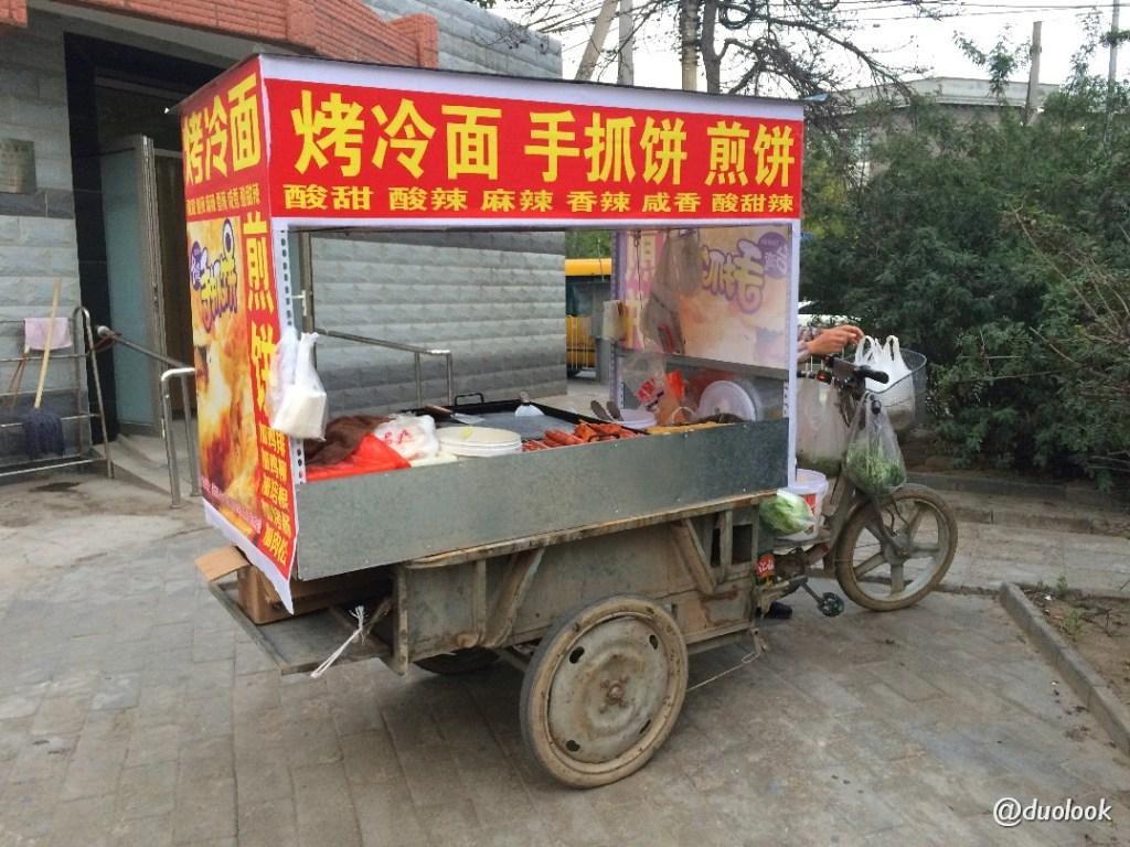 jedzenie na ulicy w chinach pekin