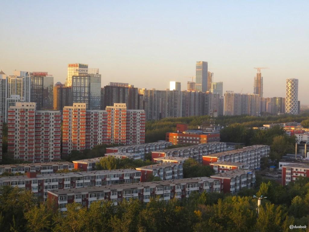 pekin inwestycje w chinach wiezowce Wangjing