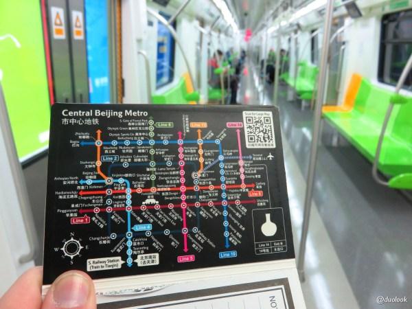 pekin mapa metra komunikacja