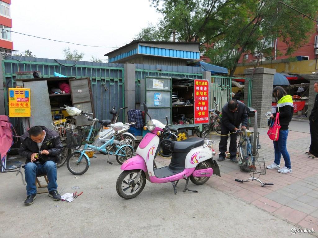 pekin naprawa skuterów rowerów